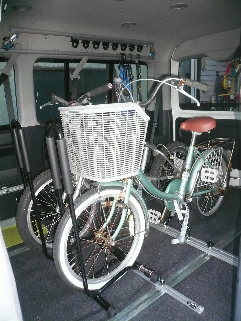 ドレール車の方に 自転車積載 ...